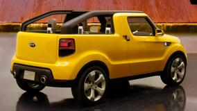 2009 Kia Soulster Concept In Yellow Side Back Pose